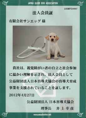 dogmember2