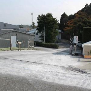 (有)藤井養鶏場