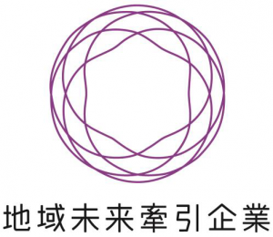 地域未来牽引企業ロゴマーク
