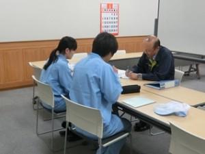 H30入社研修