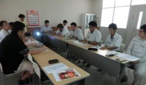 HACCP-K8